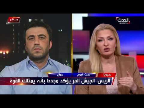 المعارضة تؤكد أن هجومها في دمشق رسالة للنظام