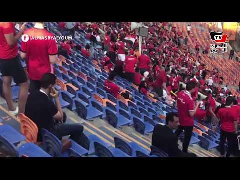 استاد القاهرة يتزين بـ«الجماهير» قبل انطلاق بطولة الأمم الأفريقية  - 20:53-2019 / 6 / 21