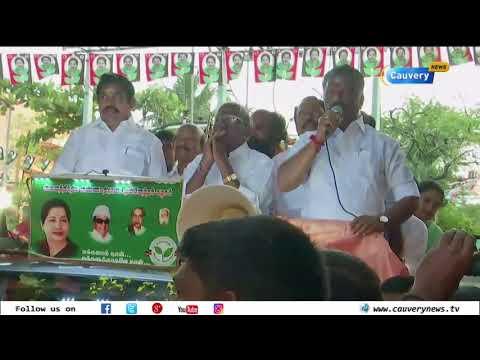 ஆர்.கே நகரில் முதல்வர் மற்றும் துணை முதல்வர் இணைந்து தீவிர பிரசாரம்   Cauvery News