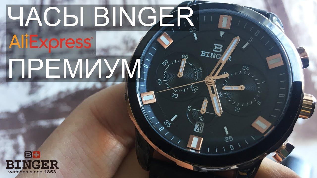 Купить оригинальные швейцарские часы в интернет-магазине часов watch4you. Бесплатная доставка по всей украине. Широкий выбор мужских и.