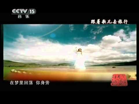 徐千雅:彩云之南(中国民歌)