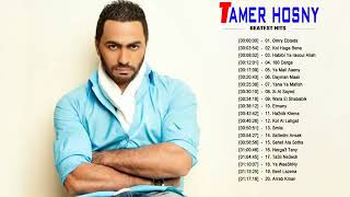Tamer Hosny Best Songs Playlist   تامر حسني احلى اغاني