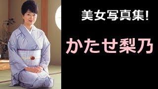 【チャンネル登録】はコチラ⇒ http://ur0.work/D0Ea 【関連動画】 【か...
