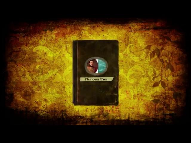 Изображение предпросмотра прочтения – ЕваПопова читает произведение «Утёс (Ночевала тучка золотая…)» М.Ю.Лермонтова