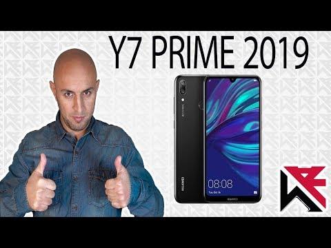 أفضل هاتف رخيص من هواوي - مراجعة الهواوي Y7 Prime 2019