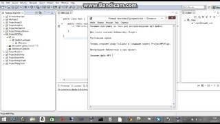 Воспроизведение MP3 файла в Java