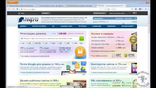 Хостинг Rusonyx.ru. Привязываем домен.