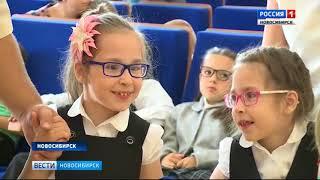 Открытый урок музыки провели в Новосибирской консерватории