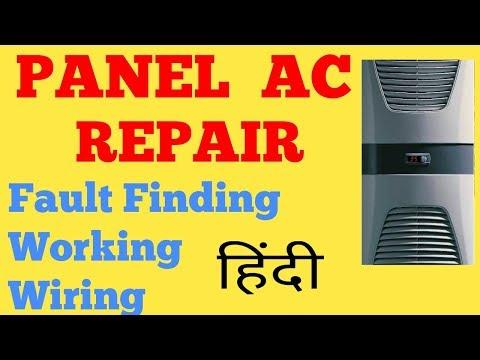 Panel AC Repair, Panel AC maintenance