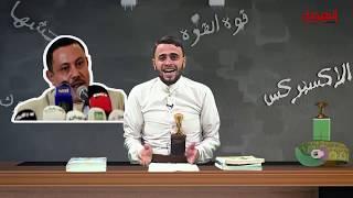 23-11-2018 ولا لي دخل - الرمية الملتهبة - عبدالسلام جابر - قناة الهوية