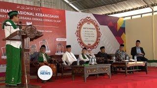 Indonesian Ahmadi Muslims attend National Seminar