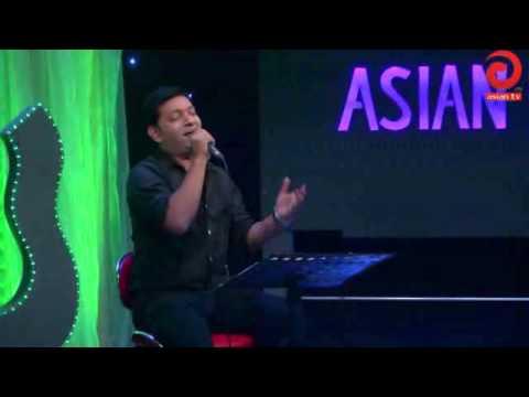 Aj Ei Dintake Cover by Atik Hasan Asian Tv Live