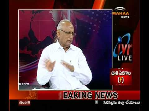 Editors Time Discussion With Chief Editor IVR || 09-09-2016 || Mahaa News