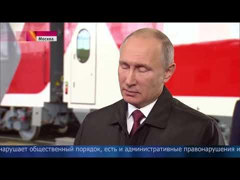 Президент Владимир Путин посетил депо станции «Москва Киевская» и пообщался с сотрудниками РЖД