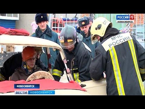 Лучшую команду МЧС выбрали в ходе соревнований в Новосибирске