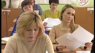 ЕРЭ по татарскому для родителей школьников