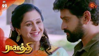 Rasaathi - Episode 99 | 21st January 2020 | Sun TV Serial | Tamil Serial