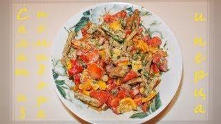 Салат из помидоров, перца и сухариков