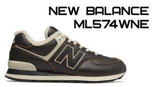 обзор зимних кроссовок New Balance 574