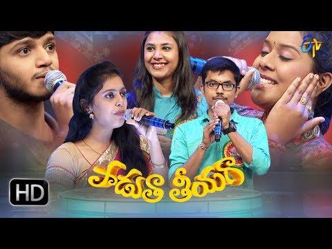 Padutha Theeyaga  | 12th November 2017 | Full Episode | ETV Telugu