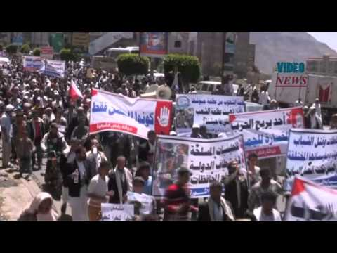 Demonstration held in support of Saudi led 'Decisive Storm' operation in Yemen