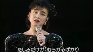 岩崎宏美 - I DREAMED A DREAM~夢やぶれて~