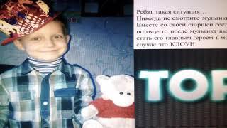 Топ 5 моих детских  фото над которыми можно поржать)))