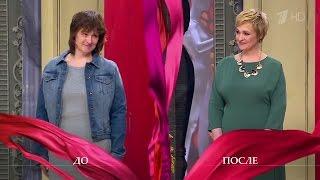 Модный приговор 21 апреля 2017 (21.04.2017)