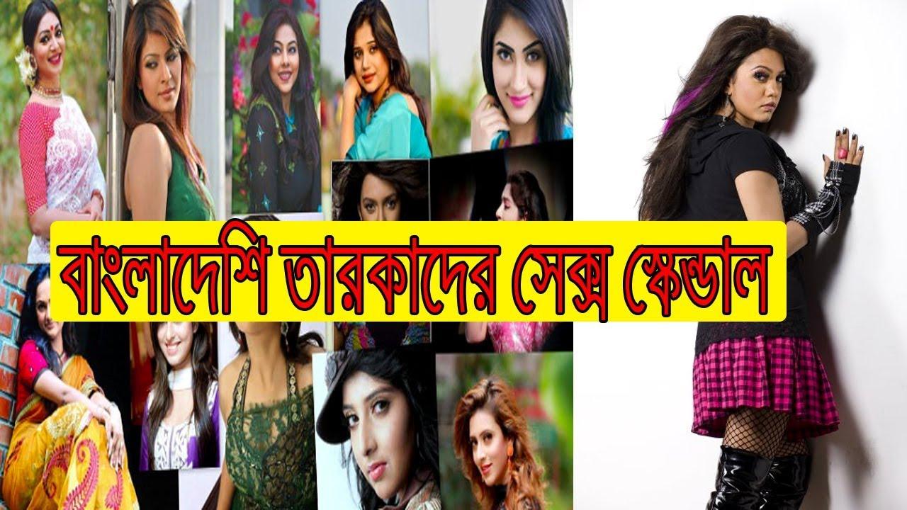 List of Bangladeshi people - Wikipedia