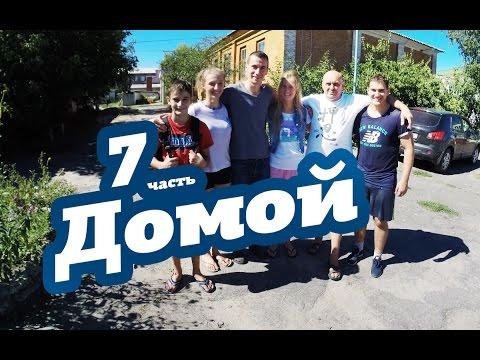 Знакомства в Ростове-на-Дону