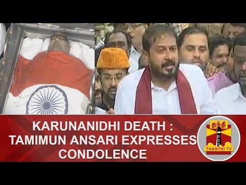Karunanidhi Death :  Tamimun Ansari  expresses condolence | Karunanidhi | Rajaji Hall | Thanthi TV thumbnail