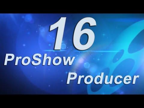 ProShow  и стили ProShow Producer для