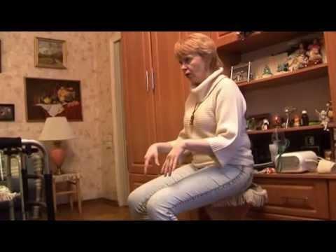 Переломы шейки бедренной кости (переломы шейки бедра)