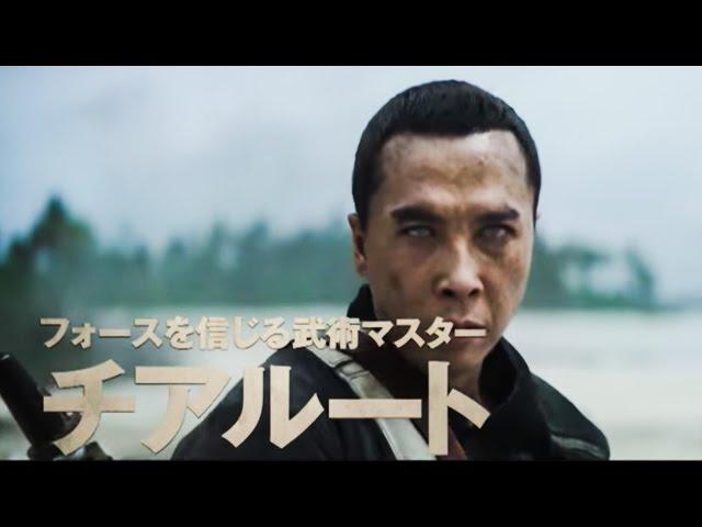 ドニー・イェン、カンヌから日本...