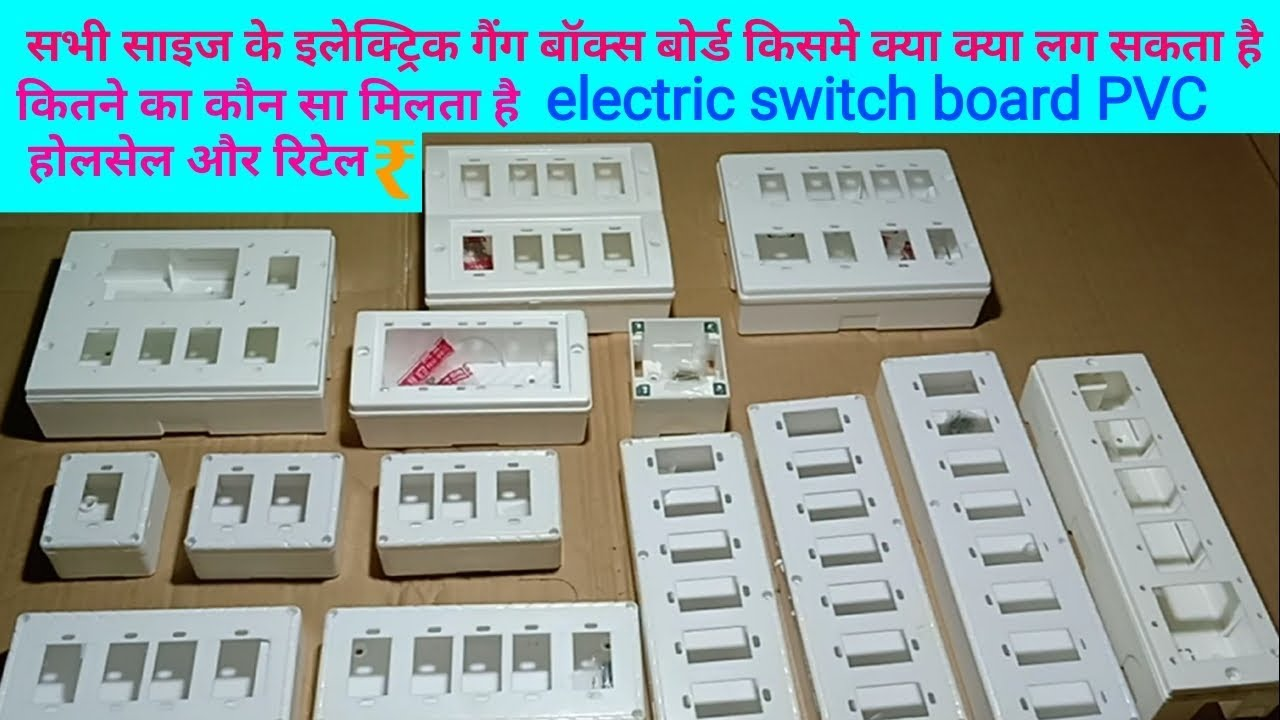 How To Gang Box Electric Switch Board Electric Pvc Gang Box Size And Price Ewc Youtube