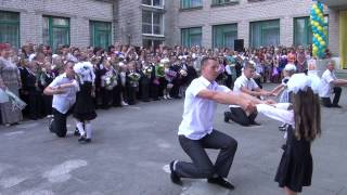 Танец первоклашек на 1 сентября видео