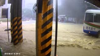 機車被沖走_基隆法院大淹水_2013/08/31_郭天VLOG#001