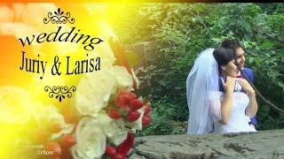 Свадьба Ульяновск .Свадебный клип Юрия и Ларисы