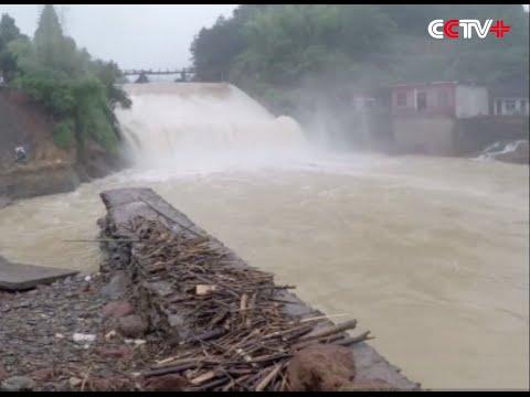 Central China's Hunan Province Receives Heavy Rains