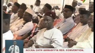 24th Ahmadiyya Muslim Mission Regional Convention