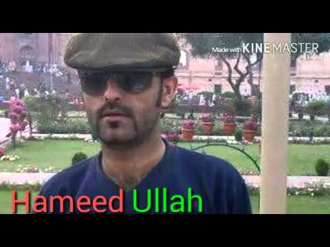 Hameed ullah sherani,,,,, zhob song