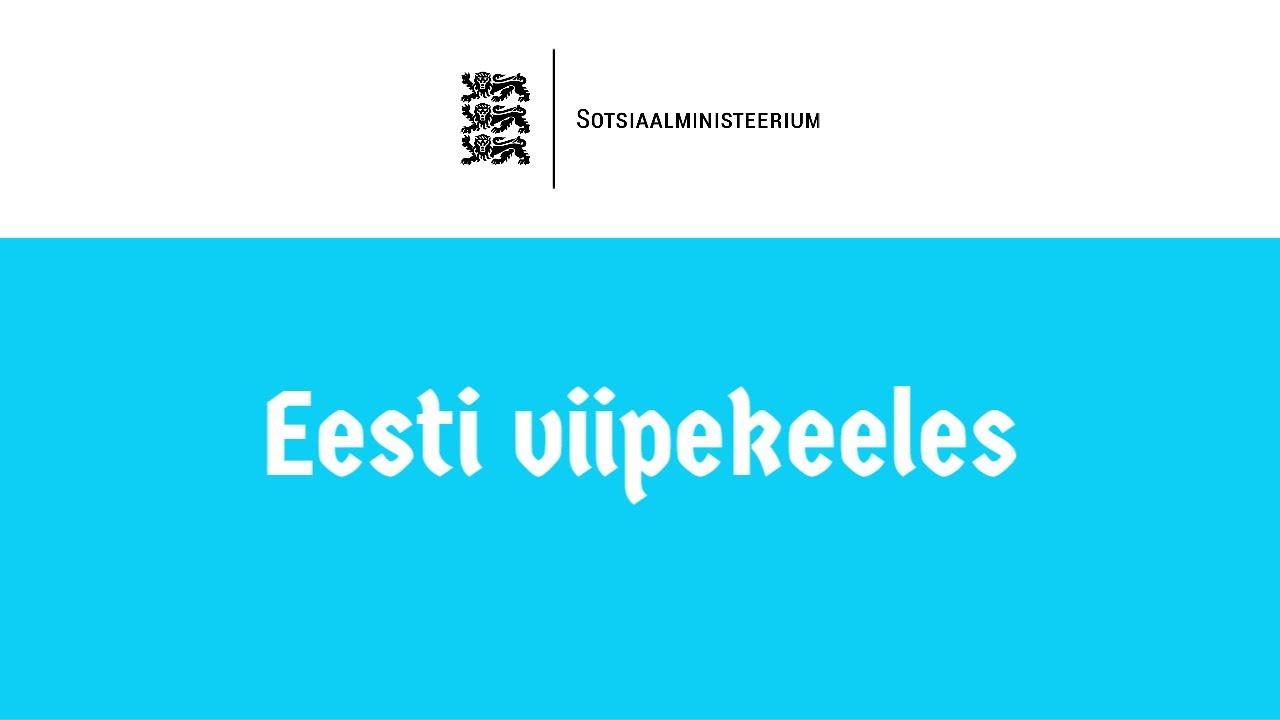EVK: Sotsiaalministeeriumi terviseala asekantsleriks saab Heidi Alasepp