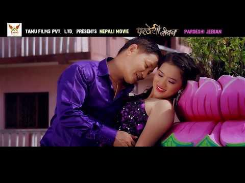 Pardeshi Jeeban | Nepali Movie song | thahai napai... | a Film by Karan Gurung 'Gora'
