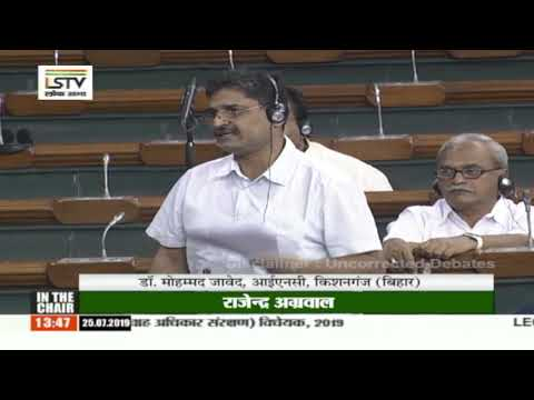 Dr. Mohammad Jawed's Remarks | The Muslim Women (Protection Of Rights On Marriage) Bill, 2019