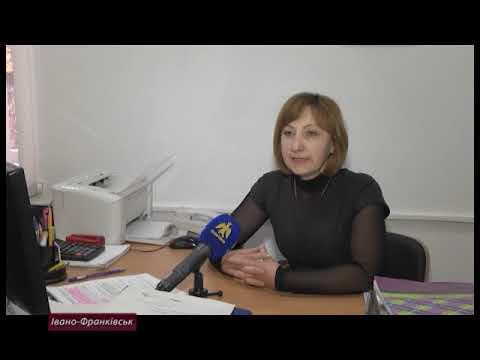 В Україні запровадять новий вид соціальної допомоги