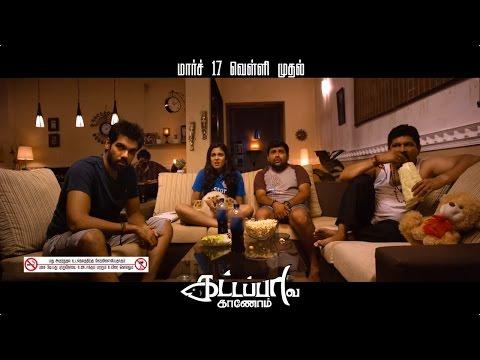 Kattappava Kanom  Moviebuff Sneak Peek  Sibiraj, Aishwarya Rajesh, Kaali Venkat, Yogi Babu