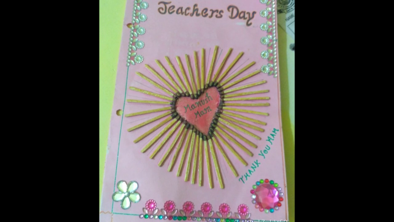 Teachers day greeting card best teachers day greeting cardhand made self madehow to make card teachers day greeting card best teachers day greeting cardhand made self madehow to make card m4hsunfo