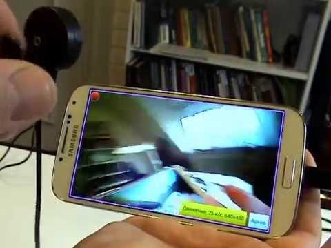 Подключение мини-камеры к смартфону Samsung S4