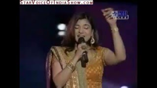 Gambar cover Ladka Bada Anjana Hai | Harshit Saxena | Alka Yagnik | Grand Finale | Voice Of India