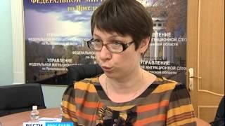 В Ярославле иностранцы, желающие стать гражданами РФ, сдавали экзамены
